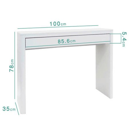 Lexi White High Gloss Console Table