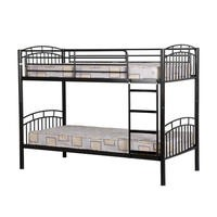 Seconique Ventura 3' Bunk Bed - Black with Right Hand Side Ladder